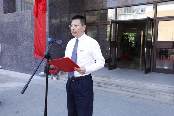 省5楼直播公司举行揭牌仪式
