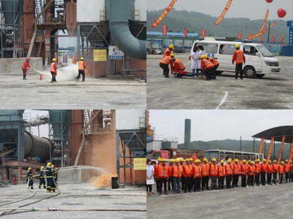 5楼直播公司举行消防、防汛抢险应急演练活动