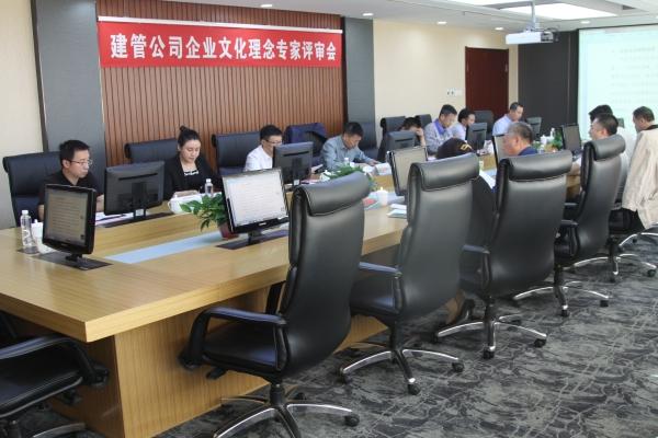 5楼直播公司组织召开企业文化专家会议