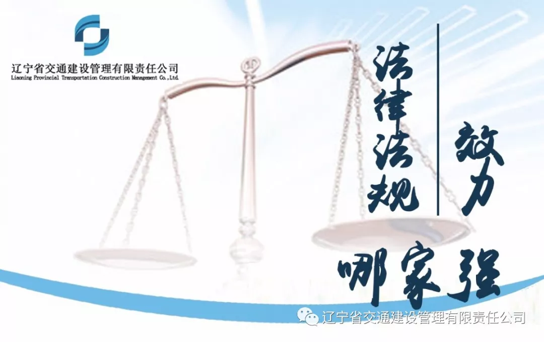 法律法规效力哪家强