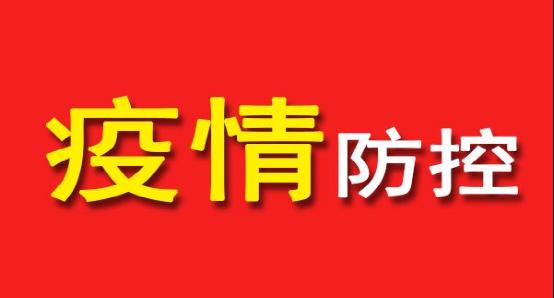 辽宁高速疫情防控青年突击队在行动